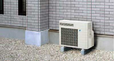 Daikin Air Conditioning System Ururu-Sarara