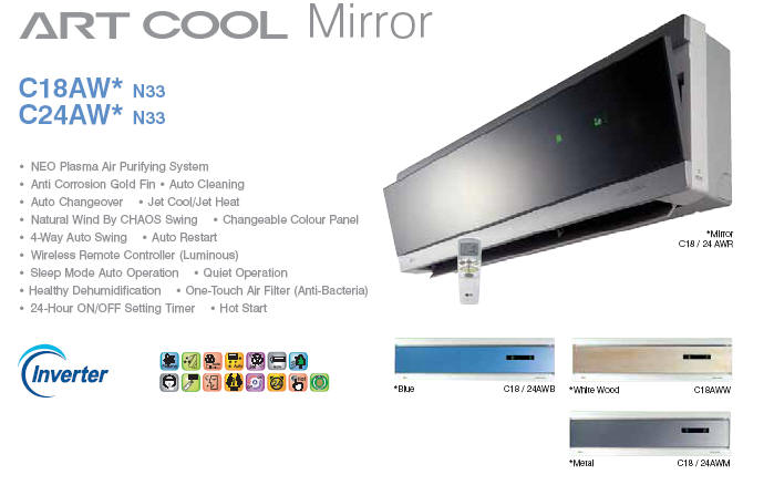 Lg ArtCool Mirror Air conditioning units